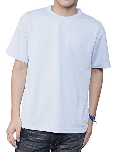 (ティーシャツドットエスティー) Tshirt.st 着心地さらさら 半袖 無地 ドライ メッシュ Tシャツ ライトブルー M