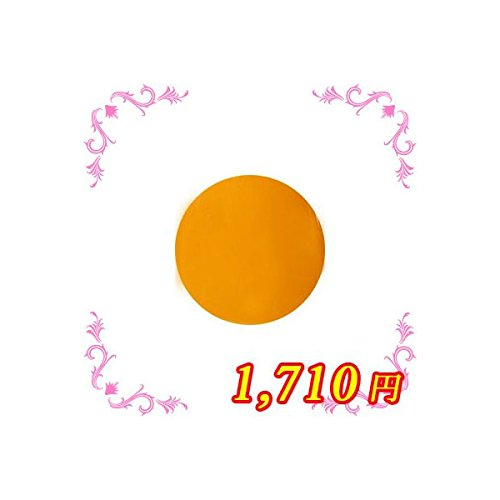 ing シーソー YLー02A 4g