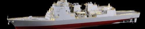 1/350 海上自衛隊 イージス護衛艦 DDG-177 あたご用 ディテールアップパーツセット (ピットロード用)