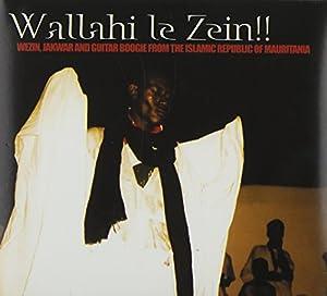 Wallahi Le Zein Wezin, Jakwar & Guitar