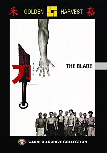 the-blade-golden-harvest-usa-dvd