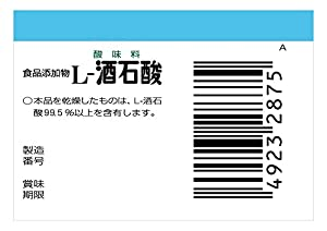 Japan Health and Personal Care - KenSakae pharmaceutical L- tartaric acid 50g *AF27*