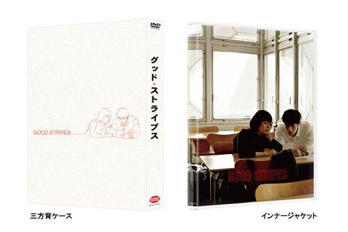 【Amazon.co.jp限定】グッド・ストライプス (特装限定版) (カシオペアタトゥーの特製缶バッジミラー付) [DVD]