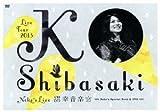 Ko Shibasaki Live Tour 2013 ~neko's live 猫...[DVD]