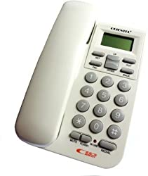 Orientel Landline Corded Caller Id KX-T1555 Phone Telephone For Office and Home(White)