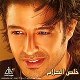 Kheles El Kalam - Mohamed Hamaki