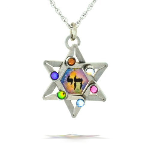 Star & Chai (Life) Necklace from the Artazia Collection #326 JN