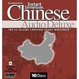 Chinese (Dlx)