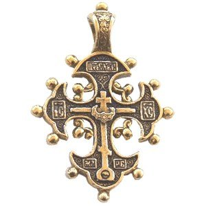 Eastern Orthodox Cross- 24K Gold and 925 silver (2.5x2.3x.2 cm or 1x0.9x0.08 inches) Fedorov's original masterpiece
