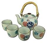 Porcelain Tea Set Teapot and Teacups 28oz