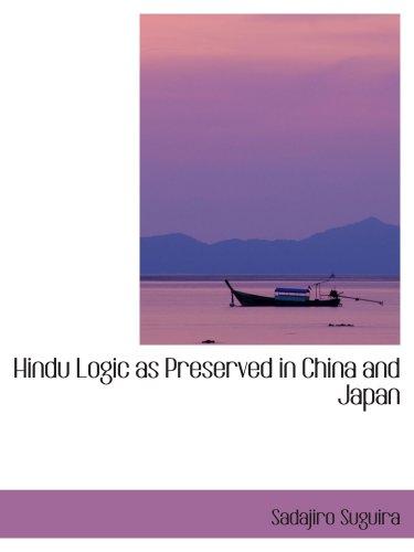 在中国和日本作为保存完好的印度教逻辑
