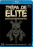 Tropa de Elite aka Elite Squad (English & Spanish Subtitles) [Import]