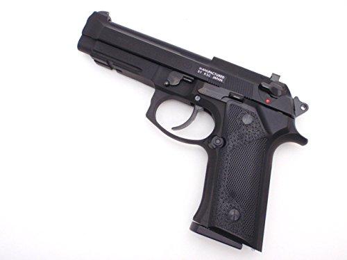 【3点セット】 KSC M92 バーテック HW ガスガン エアガン ガス BIO BB弾 ダミーカート 18歳以上用