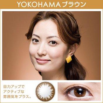 度なしカラコン カラー:横浜ブラウン