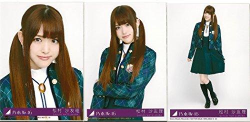 【松村沙友理 コンプ】 何度目の青空か? 初回盤封入特典 公式生写真 乃木坂46