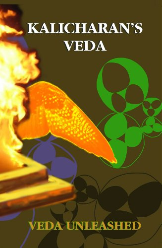Kalicharan's Veda: kalicharan tuvij: 9789381576755: Amazon.com: Books