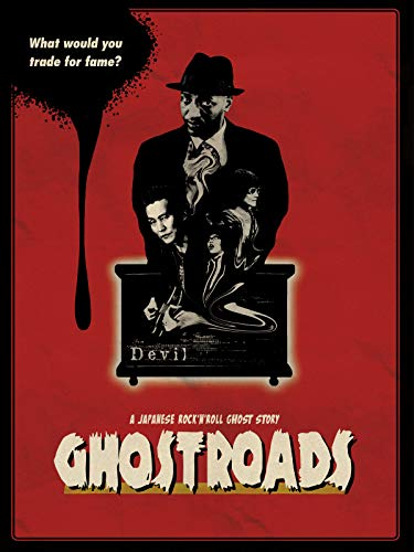 Ghostroads - A Japanese Rock n Roll Ghost Story