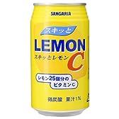 サンガリア スキッとレモンC 350g×24本