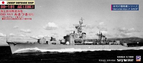ピットロード 1/700 海上自衛隊 あきづき型護衛艦 DD-161 あきづき エッチングパーツ付 J47E