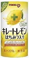 ポッカ キレートレモン はちみつ入り 125ml×18本
