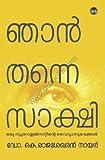 Njanthanne Sakshi