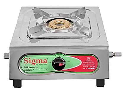 Sigma-VS1-Stainless-Steel-Gas-Cooktop-(1-Burner)
