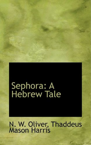 sephora-a-hebrew-tale