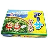アーサせんべい 12袋入り×10個セット 南風堂 磯の香り広がる沖縄産アーサを使用したせんべい お土産に