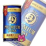 サントリー プレミアムボス 185g缶×30本入