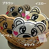 【チャップス】CHUPS 犬用おもちゃ あごのせ枕(小型犬・中型犬・大型犬) ピンク