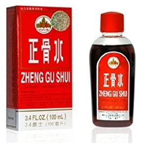 Zheng Gu Shui External Analgesic Lotion - 100ml (3.4 Fl. Oz.)
