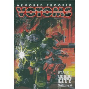 Cover art for  Armored Trooper Votoms - Uoodo City Volume 4