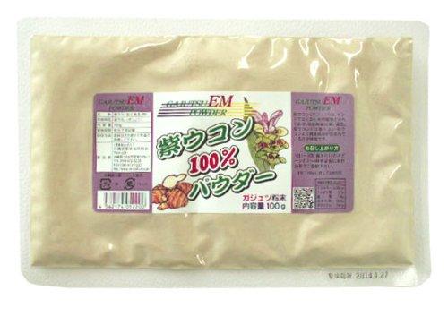 沖縄県産 EM紫ウコン粉 袋入り100g