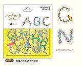フレークシール モジモジステッカー mojimoji 第5弾 クーリア Q-lia 01382 お花 / アルファベット
