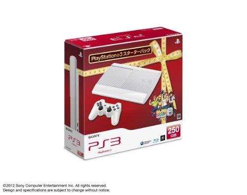 PlayStation3 スターターパック クラシック・ホワイト (10023)