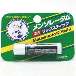 MKB メンソレータム 薬用リップ 4.5g