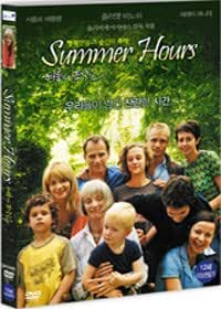 Summer Hours - L`heure d`ete (2008) [Import , All Regions]
