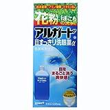 ロート)アルガード目すっきり洗眼薬α 500ml