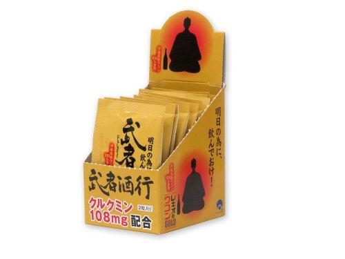 沖縄県産ウコン100%使用 レキオのウコンGOLD
