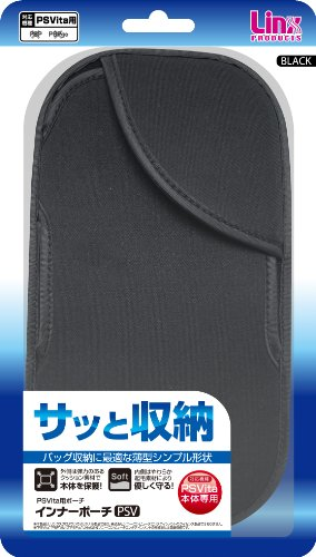 PS Vita (PCH1000/2000) for body protection pouch