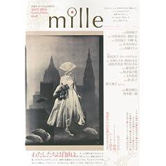 PHP�X�y�V�������� mille (�~��) 2013�N 12���� [�G��]