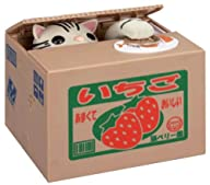 Itazura Coin Bank (American Shorthair)