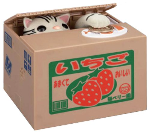 Itazura Coin Bank (American Shorthair) - 1