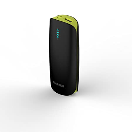 Omaker Ultra Portable Rubberized Battery Charger with Flashlight