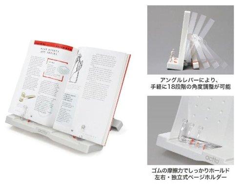 actto BST-02 ブックスタンド(OEM品番:EDH-004)