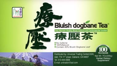 Image of Bluish Dogbane Tea (For Healthy Blood Pressure & Cardiovascular Function) (B0080F8J96)