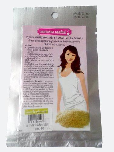 Herbal Powder Scrub 15G. X 3 Pcs.