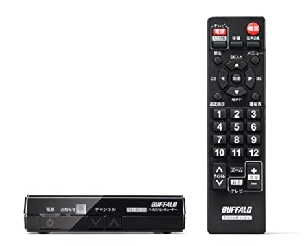 BUFFALO 地上・BS・CSデジタルチューナー DTV-H400S