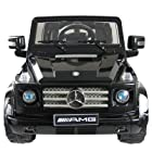 Original Mercedes Benz G55-amg with License 2.4 Ghz Remote Control 3 Speeds New Generation Children Ride on Electric Car Brand Name Kids Battery Ride on Wheel Motorized Dynamics Toy