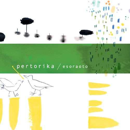 【pertorika】暖かく懐かしいタイムレスなメロディー!次世代シティーポップ